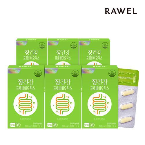 RAWEL 로엘 17종 혼합 프로바이오틱스 6박스 (6개월분)