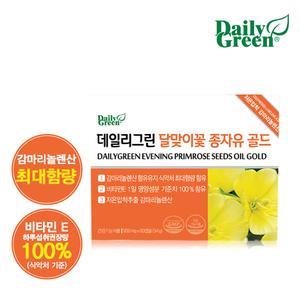 Daily Green 데일리그린 달맞이꽃종자유골드 60캡슐 1박스