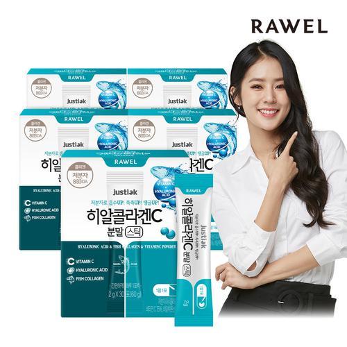 RAWEL 로엘 히알콜라겐C 복합스틱 5박스