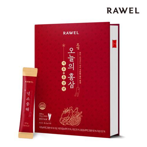 RAWEL 로엘 오늘의 홍삼&석류편 1박스