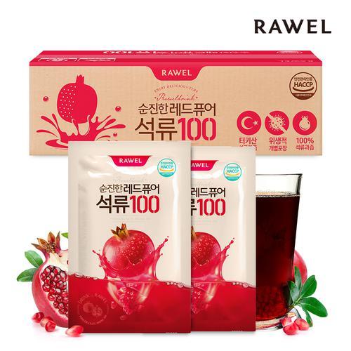 RAWEL 로엘 순진한 레드퓨어 석류100 100포 1박스