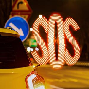 S.LIGHT 에스라이트 LED 안전 삼각대 비상상황 알람시스템