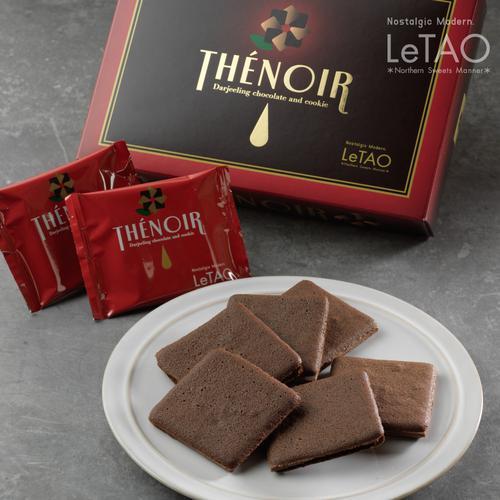 LeTAO 르타오 테노일 프로마쥬 초콜릿 치즈 쿠키