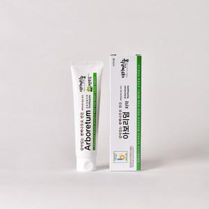 사천편백림 아보리덤치약