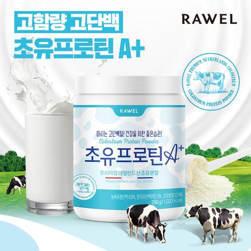 RAWEL 로엘 초유프로틴 단백질 A+ 1통