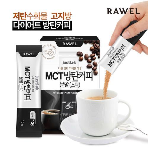 RAWEL 로엘 저스틱 MCT방탄커피 스틱분말 1박스